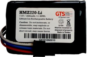 HMZ220-Li-front-web